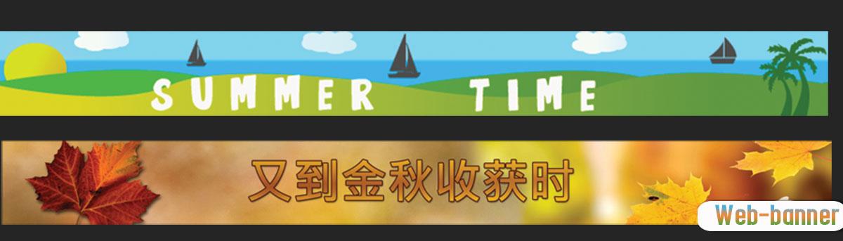 cweb-banner.jpg